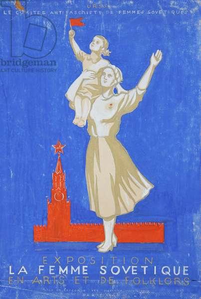 La Femme Sovetique (gouache on paper)