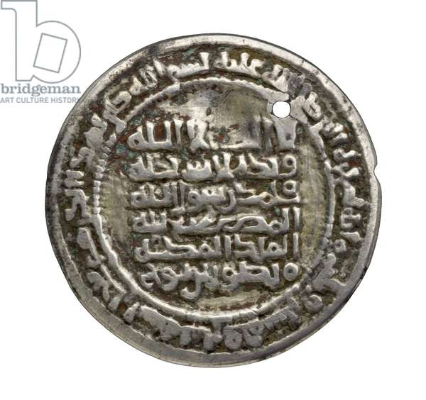 Islamic Coin from Bukhara (silver)