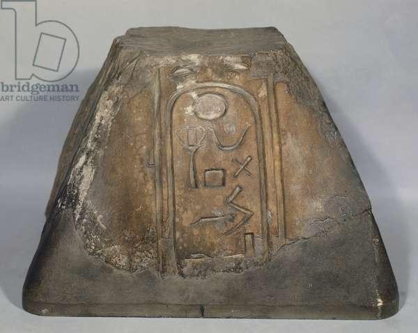 Part of the false-door of Rahotep, Egyptian Civilization, Old Kingdom, Dynasty IV