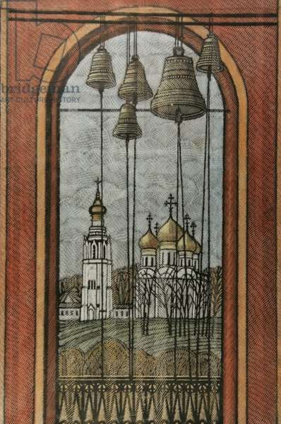 The Bells of Russia, 2000 (linocut & w/c on paper)