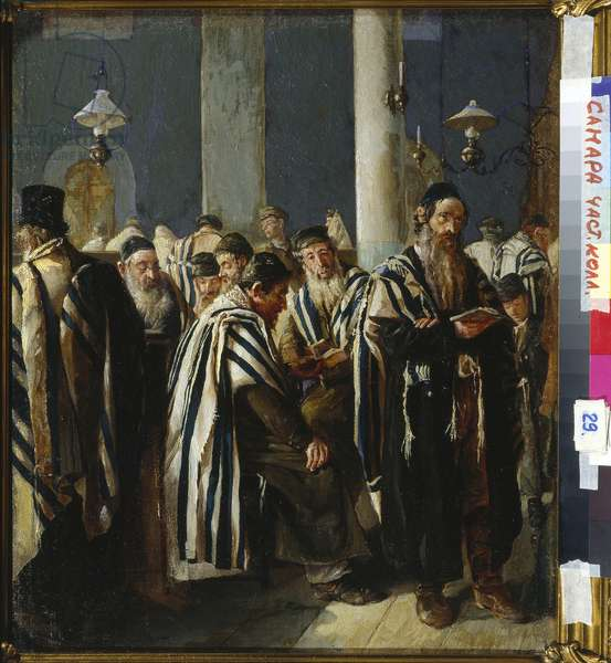 Shabbat Prayer, 1894 (oil on canvas)