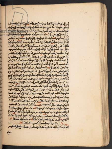Add. 18511, f.305v, from MURÚJ AL-DAHAB, an historical work by Al-Mas'údi, 1747 (parchment)