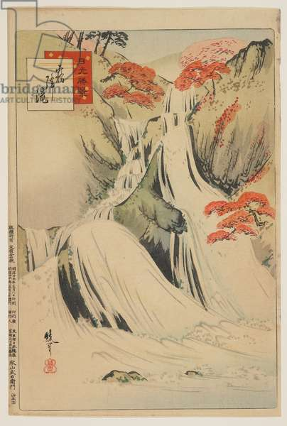 Kirifuri Waterfalls, May 1893 (colour woodblock print)