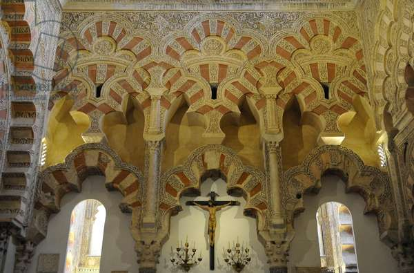 Mosque-Catherdral of Cordoba, Andalusia , Spain, 2010 (photo)