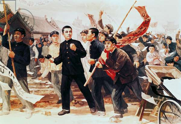 Kim Il-Sung (1912-1994), politician from North Korea, organizing fight against construction of railroad, 1929, North Korea, 20th century