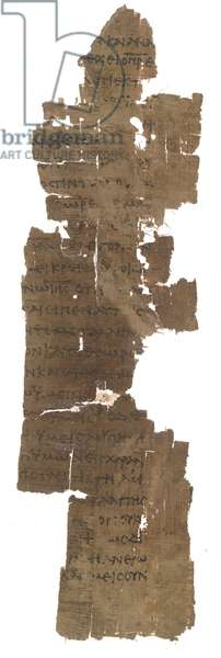 Papyrus 2484, Fragments of the Gospel of St. John (ink on papyrus)