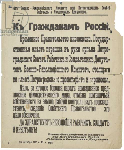 Leaflet announcing the Overthrow of the Russian Provisional Government and the Coming to Power of the Bolsheviks, 1917