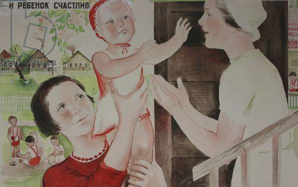 When the Mother is Relaxed, the Child is Happy, 1936 (w/c on paper)