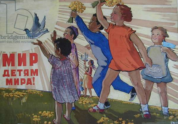 Peace to the Children of the World, 1958 (gouache on paper)
