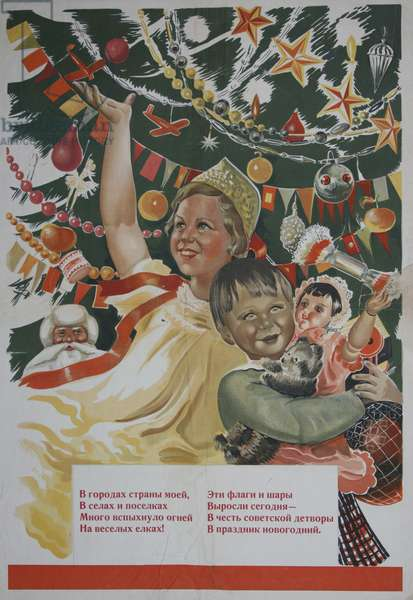Happy New Year, 1940 (colour litho)