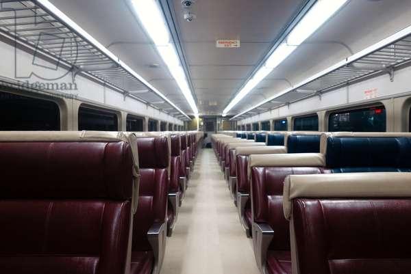 Train to Beacon Nº1