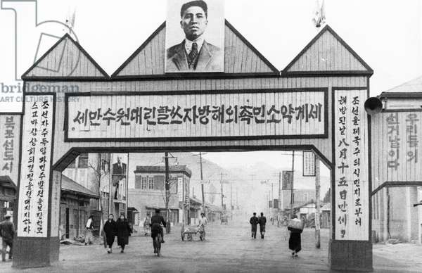 Portrait of Kim Il Sung over a Street in the Town of Kaishu, North Korea, May 1947.