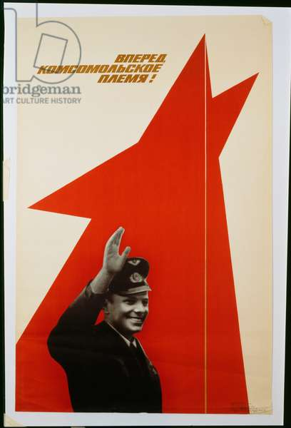 Forward, The Komsomol Generation, 1974 (offset lithograph in colours)