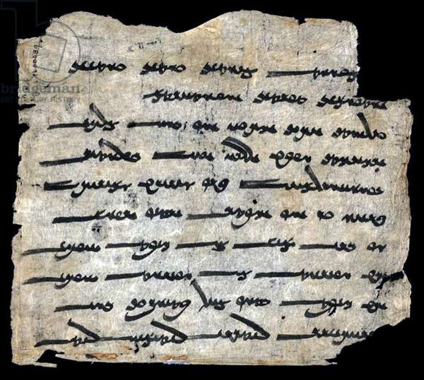 Iran / Persia / China: One of the holiest Zoroastrian prayers, the Ashem Vohu, discovered at Dunhuang, Gansu Province, in 1917. Transcribed into Sogdian script, this fragment dates from the 9th century CE, about four centuries older than any other