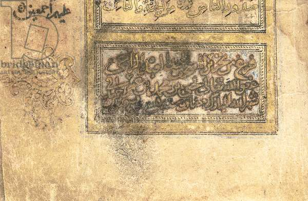 Qur'an, probably Mesopotamia, dated 17 Ramadan AH 599/ 6 June 1203 (gold on paper) (see also 488329-31, 33 and 59)