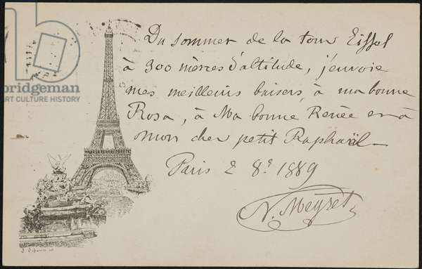 Eiffel Tower, 1889 (litho)