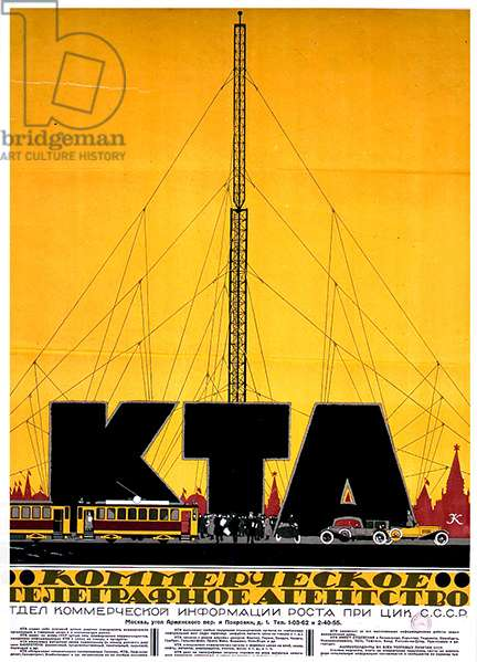Poster for KTA, 1924 (colour litho)