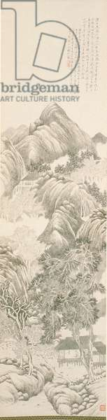 The Purple Plantain Retreat After Tang Yin, 1814 (ink on paper)