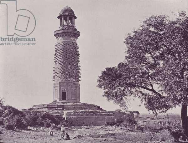 The Elephant Tower, Futtehpur-Sikri (b/w photo)