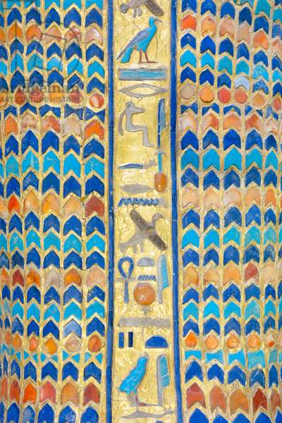 Lid of Akhenaten's coffin, detail, 18th dynasty, from Luxor, gilded and inlaid wood, Egyptian Museum, Cairo, Egypt