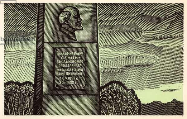 Monument to Lenin in Shushenskoe, 1969 (linocut)