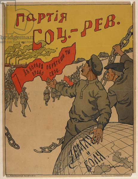 Russian Propaganda Poster promoting the Socialist-Revolutionary Party ahead of upcoming Constituent Assembly Elections, 1917