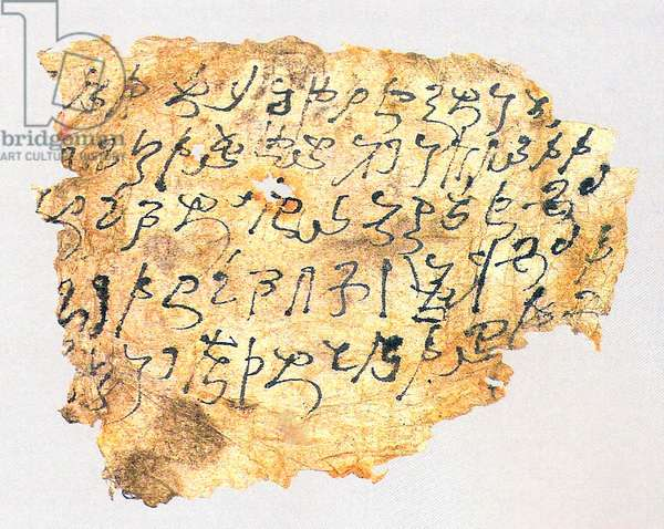 China: Kharoshthi script. 2nd-5th century CE, Yingpan,  Xinjiang.