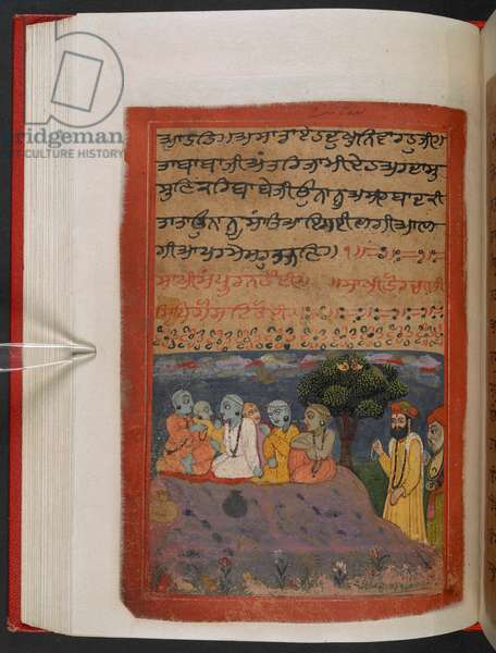 MS Panj B 40, f.81v, illustration from the 'Biography of Guru Nanak', 1733 (vellum)