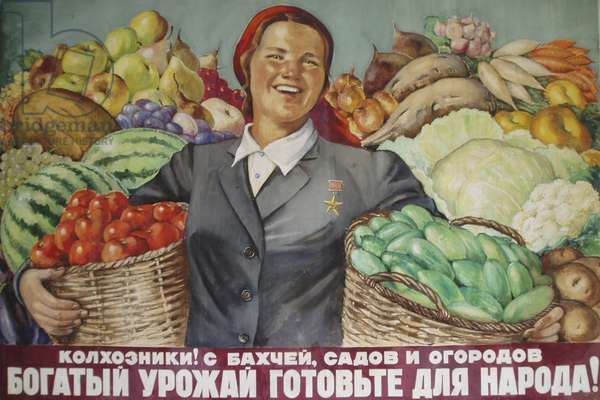 Kolkhoz Farmers! Make a Rich Harvest from the Plantations and Gardens!, 1952 (gouache on paper)