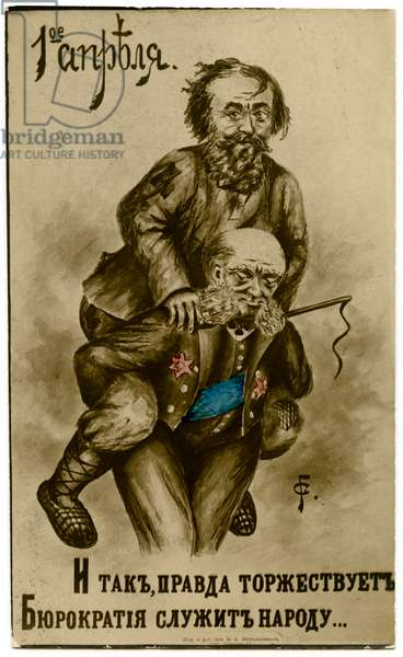 Russian Opposition Postcard Produced During the 1905 Revolution Satirising the Imperial Bureaucracy. 1907