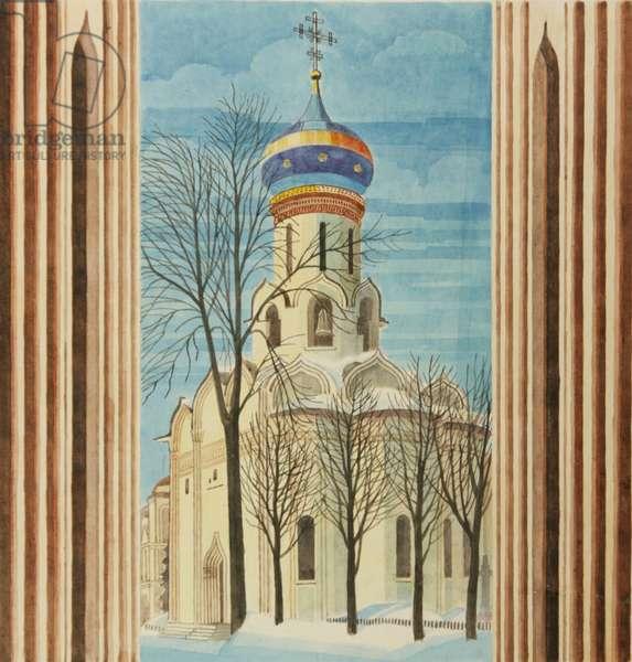 Orthodox Church, 1973 (w/c on paper)