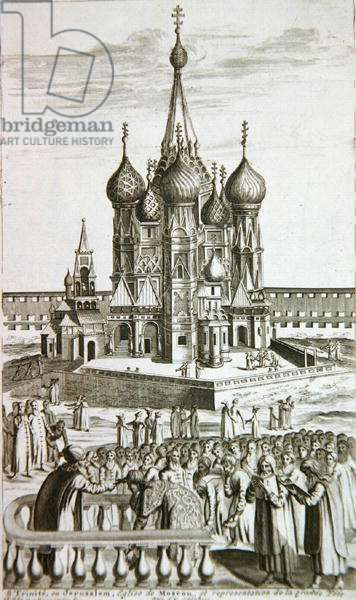 Sainte Trinite, or, Jerusalem, Church of Moscow, from 'La Galerie Agreable du Monde', 1729 (etching)