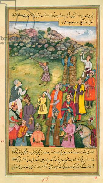 Taught to shoot by Bairam Khan, from the 'Akbarnama', Mughal, (illustrated text)