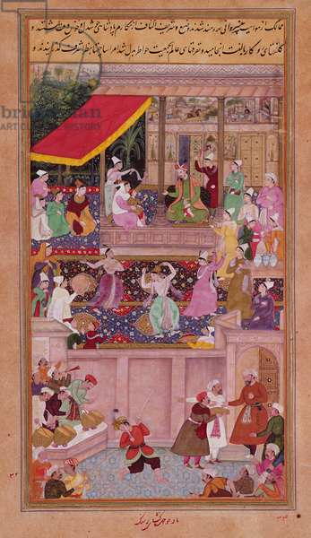 The young Prince with his parents, from the 'Akbarnama' (vellum)